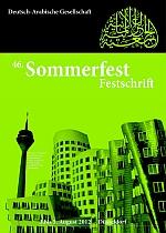 festzeitschrift-sommerfest-2012-homepage.jpg